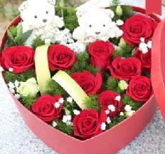 2 adet ayıcık 9 kırmızı gül kalp içerisinde  Eryaman çiçekçi  çiçek , çiçekçi , çiçekçilik
